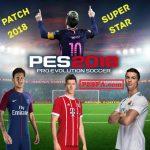 پچ Super Star v1 برای PES 2018