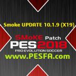 آپدیت پچ SMoKE X 10.1.9 برای PES 2018