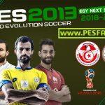 پچ Egy Next Season 2019 برای PES 2013