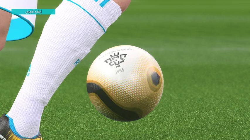 توپ PES 2019 توسط Mohamed Sameh برای PES 2017