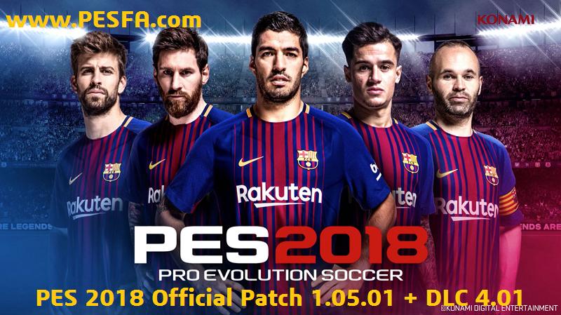 گیم پلی پچ 1.05.01 + DLC 4.01 برای PES 2018