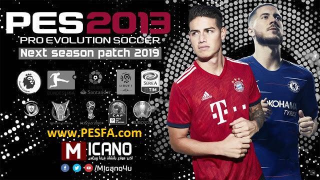 پچ Next Season 2018-2019 برای PES 2013 + فیکس