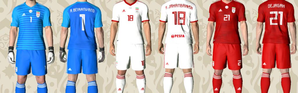 کیت پک جام جهانی تیم ملی ایران توسط Mehdi CS برای PES 2017