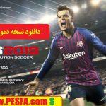 دمو PES 2019 برای PC