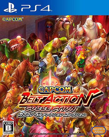 بازی Capcom Belt Action Collection