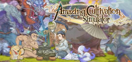 بازی Amazing Cultivation Simulator
