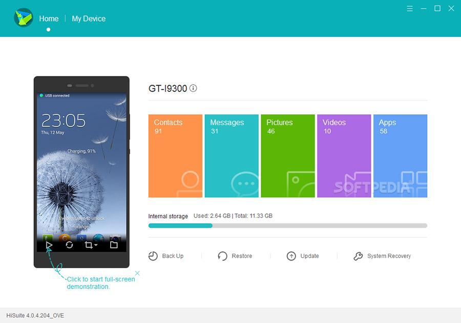نرم افزار Huawei HiSuite