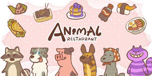 بازی Animal Restaurant