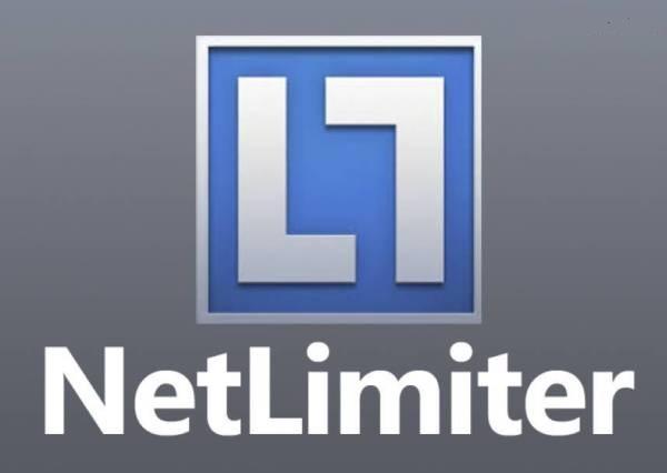 نرم افزار NetLimiter ProEnterprise