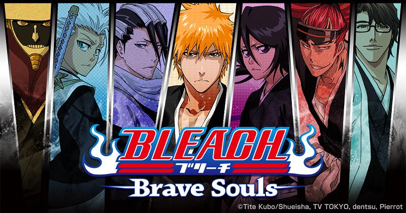 بازی Bleach Brave Souls