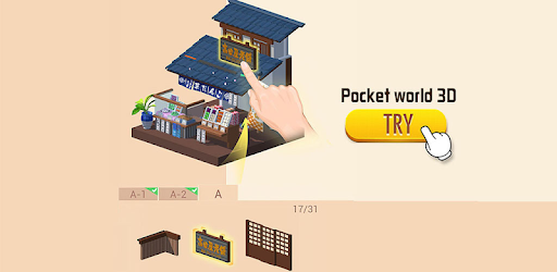 بازی Pocket World 3D