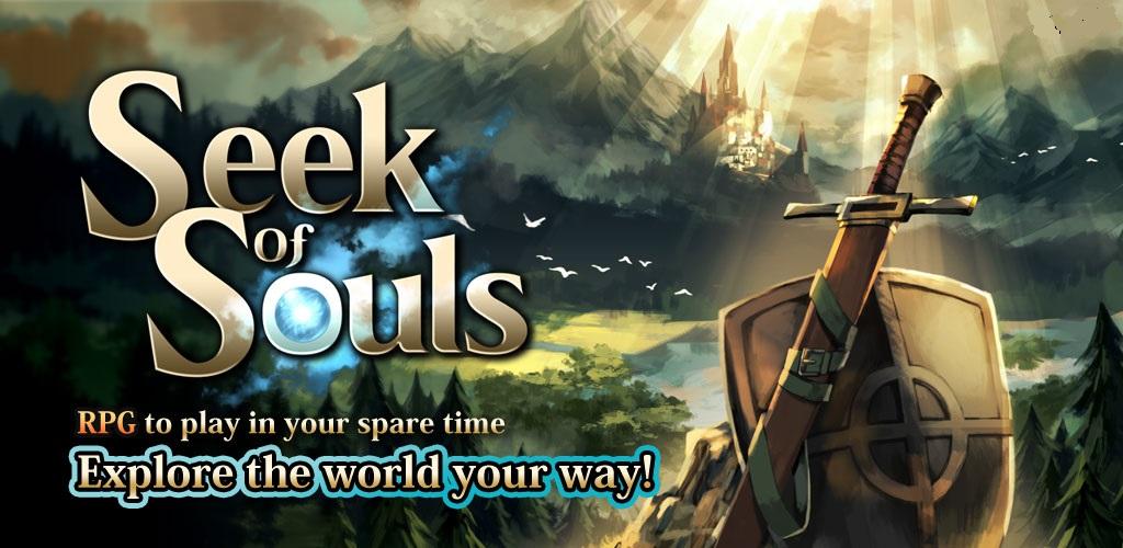 بازی Seek Of Souls